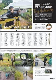 IMG_20171111_0003.jpg