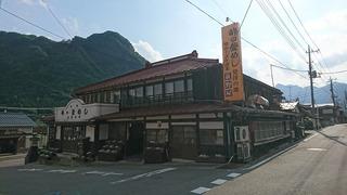 横川23.JPG