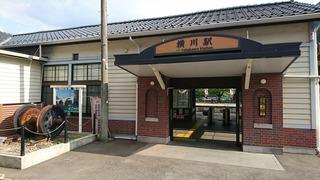 横川24.JPG
