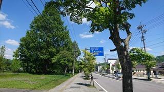 横川3.JPG
