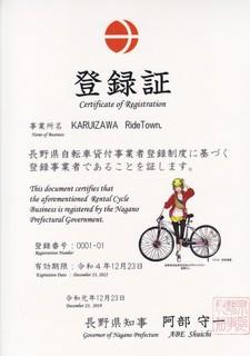 IMG_20200316_0001.jpg